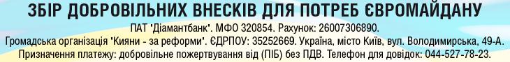 """Папа Римский выразил поддержку """"любимому украинскому народу"""" - Цензор.НЕТ 4353"""